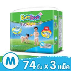 ขาย ขายยกลัง กางเกงผ้าอ้อม Babylove รุ่น Daynight Pants Plus ไซส์ M 3 แพ็ค 222 ชิ้น แพ็คละ 74 ชิ้น ถูก