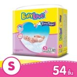 ซื้อ Babylove ผ้าอ้อมแบบเทป รุ่น Easy Tape ไซส์ S 54 ชิ้น Babylove เป็นต้นฉบับ