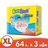 ส่วนลด ขายยกลัง ผ้าอ้อมแบบเทป Babylove รุ่น Easy Tape ไซส์ Xl 3 แพ็ค 192 ชิ้น แพ็คละ 64 ชิ้น Babylove ใน สมุทรปราการ