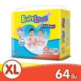 ส่วนลด Babylove ผ้าอ้อมแบบเทป รุ่น Easy Tape ไซส์ Xl 64 ชิ้น Babylove