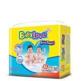 ซื้อ Babylove ผ้าอ้อมแบบเทป รุ่น Easy Tape ไซส์ Xl 64 ชิ้น ถูก