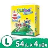โปรโมชั่น ขายยกลัง Babylove กางเกงผ้าอ้อมเด็ก รุ่น Playpant Nano Power Plus ไซส์ L 4 แพ็ค 216 ชิ้น แพ็คละ 54 ชิ้น