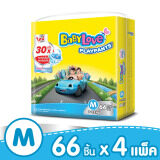 ซื้อ ขายยกลัง Babylove กางเกงผ้าอ้อมเด็ก รุ่น Playpant Nano Power Plus ไซส์ M 4 แพ็ค 264 ชิ้น แพ็คละ 66 ชิ้น Babylove ออนไลน์