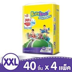 ราคา ขายยกลัง Babylove กางเกงผ้าอ้อมเด็ก รุ่น Playpant Nano Power Plus ไซส์ Xxl 4 แพ็ค 160 ชิ้น แพ็คละ 40 ชิ้น ใหม่ ถูก