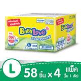 ซื้อ ขายยกลัง กางเกงผ้าอ้อม Babylove รุ่น Playpants Nanowpower Plus Super Save Box ไซส์ L 4 แพ็ค 232 ชิ้น แพ็คละ 58 ชิ้น ออนไลน์ ถูก