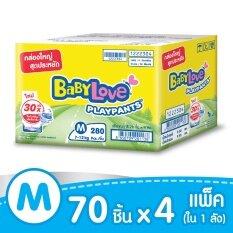 ซื้อ ขายยกลัง กางเกงผ้าอ้อม Babylove รุ่น Playpants Nanowpower Plus Super Save Box ไซส์ M 4 แพ็ค 280 ชิ้น แพ็คละ 70 ชิ้น ออนไลน์ ฉะเชิงเทรา
