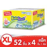 ราคา ขายยกลัง กางเกงผ้าอ้อม Babylove รุ่น Playpants Nanowpower Plus Super Save Box ไซส์ Xl 4 แพ็ค 208 ชิ้น แพ็คละ 52 ชิ้น Babylove ออนไลน์