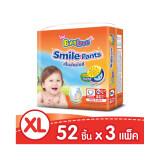 ซื้อ ขายยกลัง Babylove กางเกงผ้าอ้อม รุ่น Smile Pants ไซส์ Xl 52 ชิ้น 3 แพ็ค รวม 156 ชิ้น Babylove เป็นต้นฉบับ