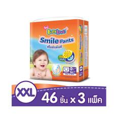 ขายยกลัง! Babylove กางเกงผ้าอ้อม รุ่น Smile Pants ไซส์ Xxl 46 ชิ้น(3 แพ็ค รวม 138 ชิ้น.