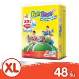 ราคา Babylove กางเกงผ้าอ้อมเด็ก รุ่น เพลย์แพ้นส์ นาโนพาวเวอร์ พลัส ไซส์ Xl จำนวน 48 ชิ้น Babylove สมุทรปราการ