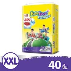 ขาย Babylove กางเกงผ้าอ้อมเด็ก รุ่น เพลย์แพ้นส์ นาโนพาวเวอร์ พลัส ไซส์ Xxl จำนวน 40 ชิ้น ใน สมุทรปราการ