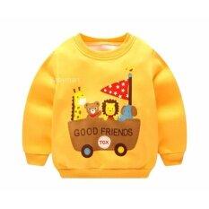 Babymari เสื้อหนาวเด็ก เสื้อหนาวเด็กผ้านิ่มลายหมีสีเหลือง เสื้อสเวตเตอร์เด็ก กรุงเทพมหานคร