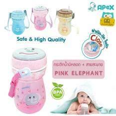 ขาย ซื้อ ออนไลน์ Babymom Neolife กระติกน้ำ พร้อมสายสะพาย Gigl ถ้วยหัดดื่ม มีหลอด พร้อมฝาหมุนเก็บเปิด ปิดในตัว ไม่หก ไม่ไหลรั่วซึ่ม Gigl Little Animals ลายน่ารัก