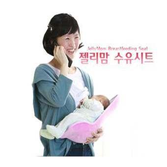 Babyqbabyที่อุ้มเด็ก-สีชมพู นำเข้าจากประเทศเกาหลี-