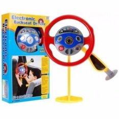 ราคา Babyshine พวงมาลัยหัดขับรถรุ่นติดกระจกรถ ใหม่