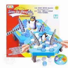 ขาย Babyshine เกมทุบพื้นน้ำแข็งช่วยเพนกวิน เกมเสริมทักษะ ออนไลน์