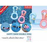 ขาย Babyshine ห่วงยางวายน้ำ Double Ring สีชมพู ขนาด21นิ้ว Unbranded Generic ออนไลน์