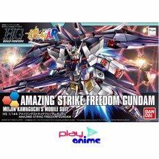 ราคา Bandai 1 144 High Grade Amazing Strike Freedom Gundam ใหม่ล่าสุด