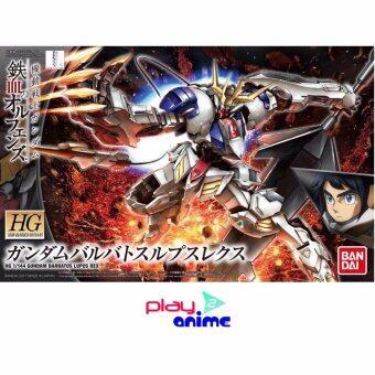 Bandai 1/144 High Grade - Gundam Barbatos Lupus Rex