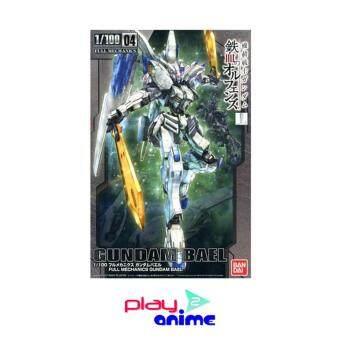 Bandai 1/100 Gundam Bael