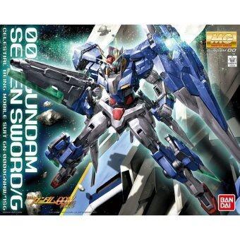 Bandai 1/100 Master Grade Gundam OO Seven Sword/G