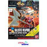 ราคา Bandai 1 144 High Grade Ballistick Weapons Bandai