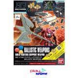 ขาย Bandai 1 144 High Grade Ballistick Weapons ถูก ใน ไทย