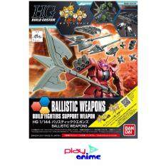 โปรโมชั่น Bandai 1 144 High Grade Ballistick Weapons