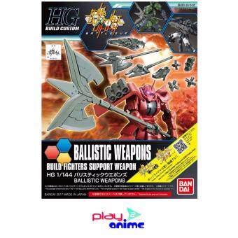 Bandai 1/144 High Grade BALLISTICK WEAPONS