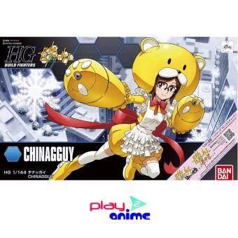 Bandai 1/144 High Grade Chinagguy
