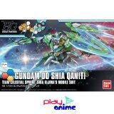 ราคา Bandai 1 144 High Grade Gundam 00 Shia Qan T Bandai เป็นต้นฉบับ