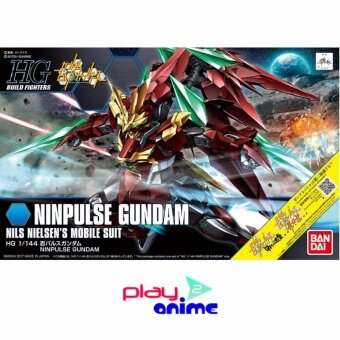 Bandai 1/144 High Grade Ninpulse Gundam