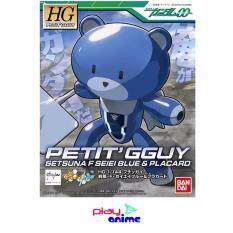 ขาย ซื้อ Bandai 1 144 High Grade Petitgguy Setsuna F Seiei Blue Placard ใน ไทย