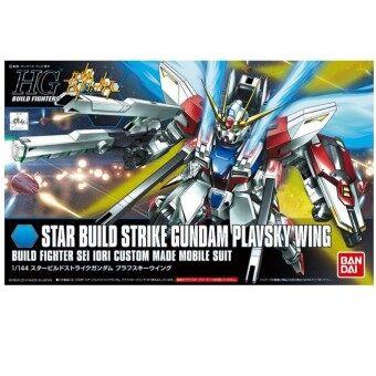 Bandai 1/144 High Grade Star Build Strike Gundam Plavsky Wing