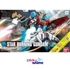 ซื้อ Bandai 1 144 High Grade Star Burning Gundam Bandai ออนไลน์