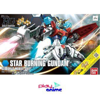 Bandai 1/144 High Grade Star Burning Gundam