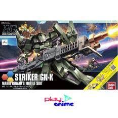 ขาย ซื้อ ออนไลน์ Bandai 1 144 High Grade Striker Gn X