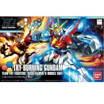 Bandai 1/144 High Grade Try Burning Gundam