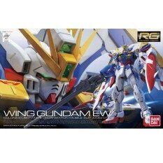 ราคา Bandai 1 144 Real Grade Xxxg 01W Wing Gundam Ew Bandai เป็นต้นฉบับ