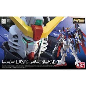 Bandai 1/144 Real Grade ZGMF-X42S Destiny Gundam
