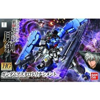 Bandai Gundam กันดั้ม High Grade (HG) 1/144 Gundam Astaroth Rinascimento