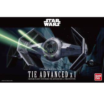 Bandai Scale 1/72 Star Wars TIE ADVANCED x1(Plastic Model)