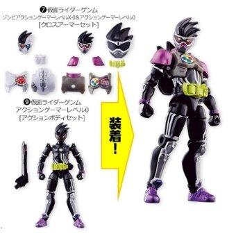 Bandai SODOKamenrider EX-AID STAGE 9 Masked Rider Gam Action Gamer Level 0 [Action Body Set]