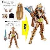 ราคา Bandai Sodokamenrider Ex Aid Stage 8 Kamenrider Exed Mutiki Gamer Cross Armor Set Masked Rider Exed Mutiki Gamer Action Body Set