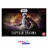 Bandai Star Wars 1 12 Captain Phasma Plastic Model Kit Bandai ถูก ใน ไทย