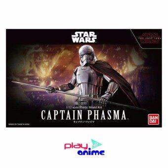 Bandai Star Wars 1/12 Captain Phasma (Plastic Model Kit)