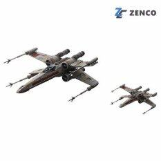 โปรโมชั่น Bandai Star Wars Red Squadron X Wing Starfighter 1 72 1 144 Bandai