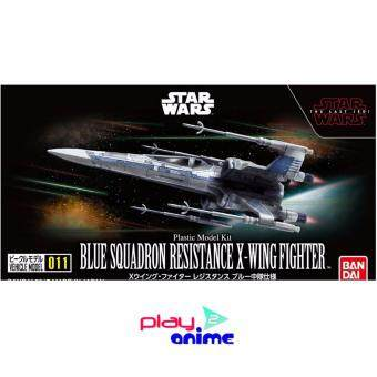 Bandai Star Wars VEHICLE MODEL 011 BLUE SQUADRON RESISTANCE W-WING FIGHTER (Plastic Model Kit)