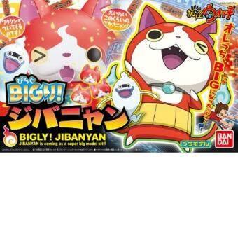 Bandai Youkai Watch Bigly Jibanyan