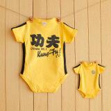 ซื้อ ทารกสยามทารกในช่วงฤดูร้อนแพคเกจผายลมเสื้อผ้าอึกทึกครึกโครม ใหม่
